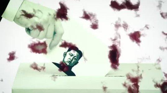 11 უცნობი ფაქტი ჩრდილოეთ კოერის შესახებ