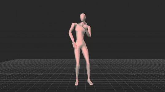 ქალის იდეალური ცეკვა