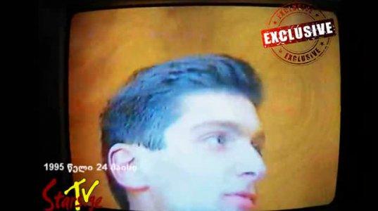 (უნიკალური ვიდეო) 1995 წელი, სიყვარულის დღის 15 აპრილის კომიტეტი
