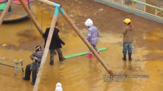ყველაზე სველი სათამაშო მოედანი ბავშვებისთვის (იაკუტსკი)