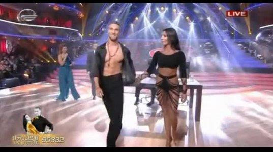 სალომე ჭაჭუას და მისი ახალი მეწყვილეს სუპერ სექსუალური ცეკვა