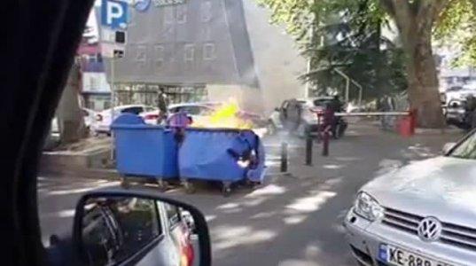ეს ვიდეო თბილისშია გადაღებული