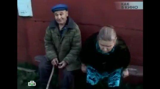 სოფელში ბაბუმ კარტოფილის მოსავლის აღების დროს ნამდვილ საგანძურს მიაგნო