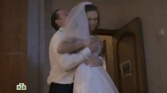ნახეთ რა მოხდა პირველ ღამეს როდესაც სიძემ პატარძალს გახადა