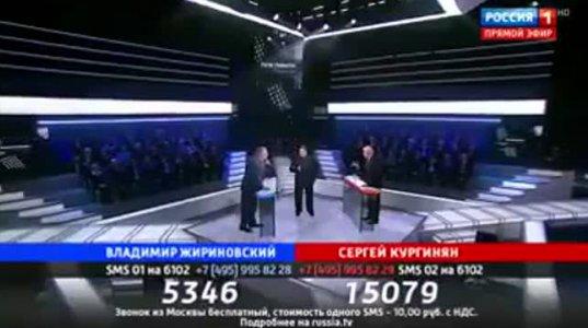 """""""ან რუსეთის შემადგენლობაში შემოხვალთ ან დარჩებით ისე""""-ჟირინოვსკის განცხადება"""