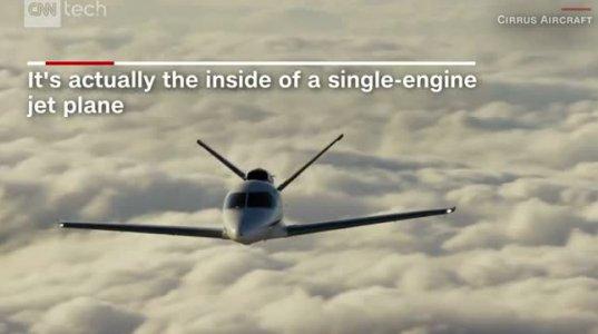 ყველაზე იაფი კერძო თვითმფრინავი, სულ რაღაც 2 000 000 დოლარად