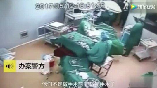 ჩინეთში ოპერაციის დროს ექიმებმა იჩხუბეს