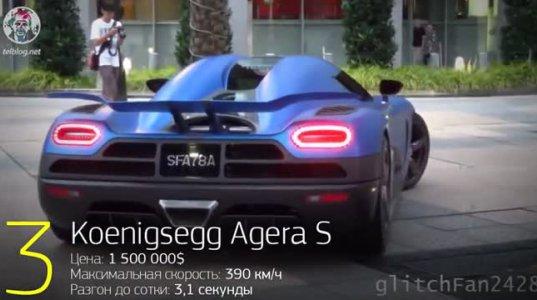 5 ყველაზე ძვირადღირებული მანქანა მსოფლიოში