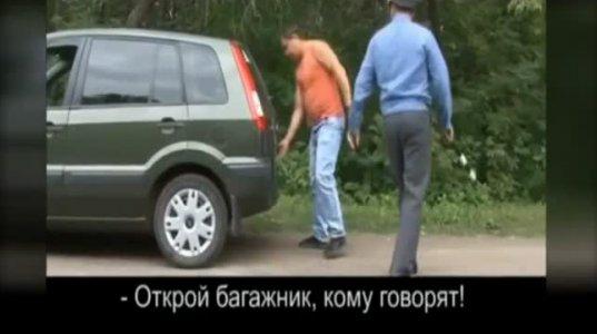"""საგზაო პოლიციის ოფიცერს """"პოლე ჩუდესი"""" ეთამაშა და მოუგო. ხოხმა"""