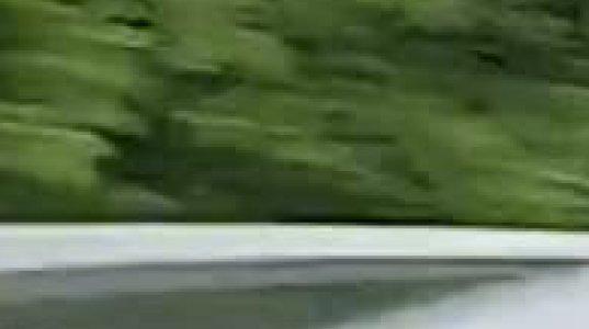 ამოუცნობი მფრინავი ობიექტი ავტომობილიდან დააფიქსირეს