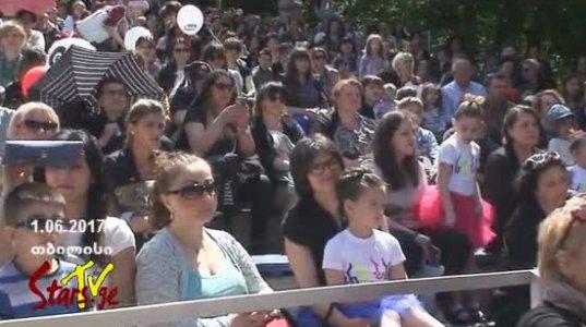 """ბავშვთა დაცვის დღისადმი მიძღვნილი კონცერტი """"მთაწმინდის პარკში"""""""
