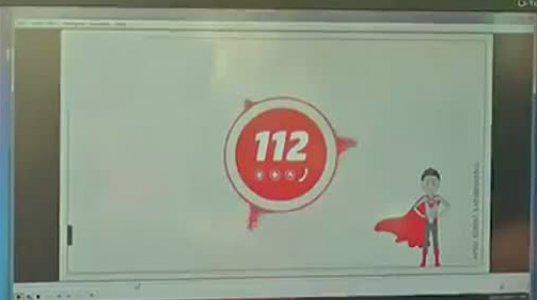 112-ის გმირი ბიჭუნა