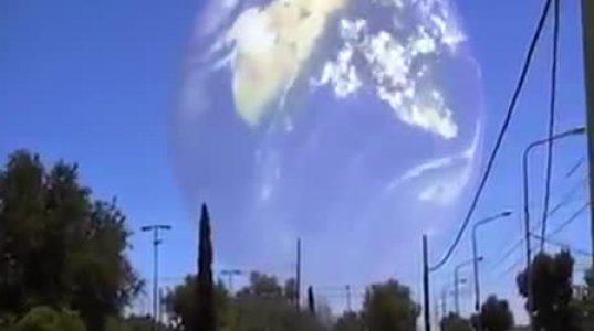 უცნაური ატმოსფერული მოვლენა ცაში