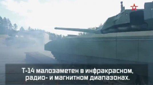 """რუსული ტანკი """"არმატას""""-(Т-14)-ის ყველა ტექნიკური მახასიათებელი"""