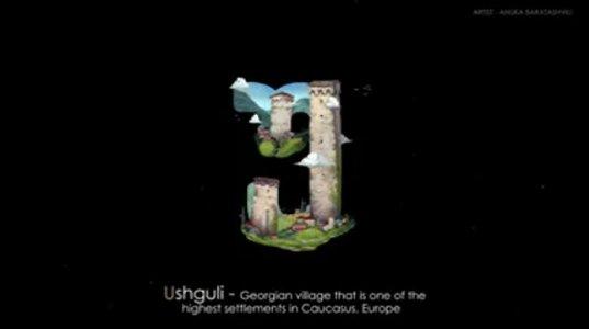 ანიმაციური ვიდეო ქართული ანბანისა და საქართველოს შესახებ