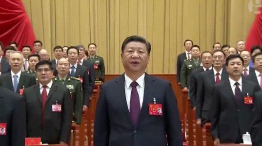 ჩინეთში გაიხსნა კომუნისტური პარტიის XIX ყრილობა