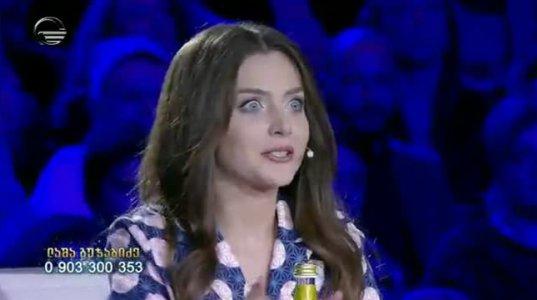 """ლაშა გუჯაბიძე - """"ჩვენ ვართ ვარსკვლავების"""" პირველ ტური"""