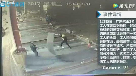 ასხლეტილი ფოლადის ფურცელმა მუშა კინაღამ შეიწირა(ჩინეთი)