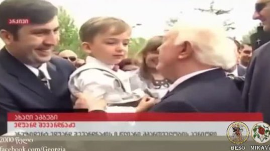 შენ იქნები საქართველოს მომავალი პრეზიდენტი