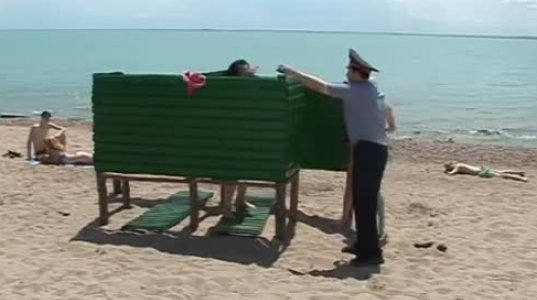 გაუატიურება პლაჟზე