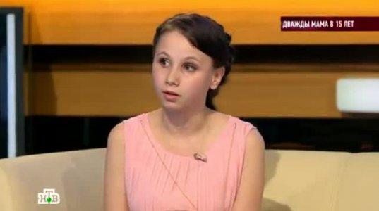 15 წლის უკვე ორი შვილის დედაა. შვილების მამები დაპატიმრებულები არიან...