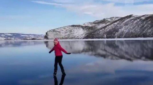 გაყინული ბაიკალი