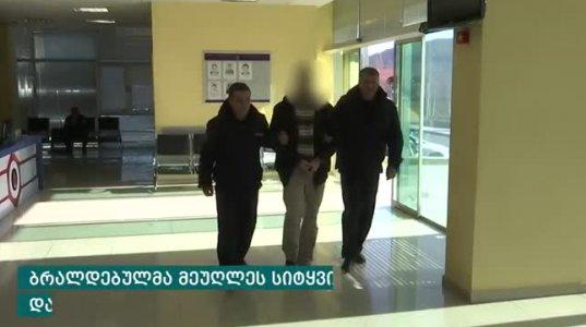 ლაგოდეხში 27 წლის ცოლის ცემის ბრალდებით 48 წლის მამაკაცი  დააკავეს