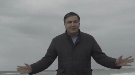 მიხეილ სააკაშვილის საიმიჯო ვიდეო უკრაინაზე