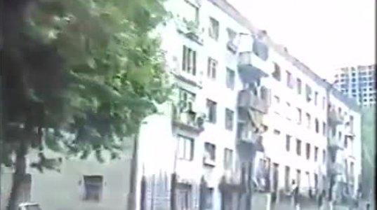 თბილისი 1997 წელი. როგორი ლამაზი იყო და მწვანე ჩვენი ქალაქი
