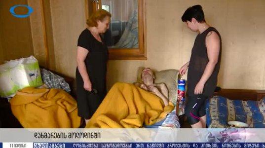 84 წლის მუსიკოსი რომელიც 5 წელია ლოგინად ჩავარდნილ შვილს უვლის-სულისშემძვრელი ისტორია