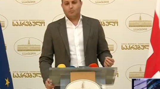 """ირაკლი ნადირაძე-კალაძე კვლავ და კვლავ ზრდის ბიუროკრატიას, ახალ შპს-ებს, აიპ-ებს, რომ დაასაქმოს """"ქართული ოცნების"""" აქტივისტები"""