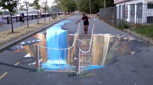 ქუჩის 3D ნახატები