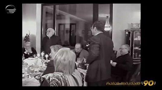 რამაზ ჩხიკვაძე-უნიკალური კადრები გადაღებული 75 წლის იუბილეზე