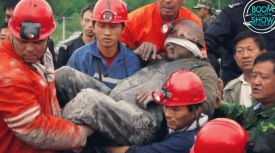 ჩინეთში 17 წლის წინ დაკარგული მაღაროელი გადაარჩინეს!