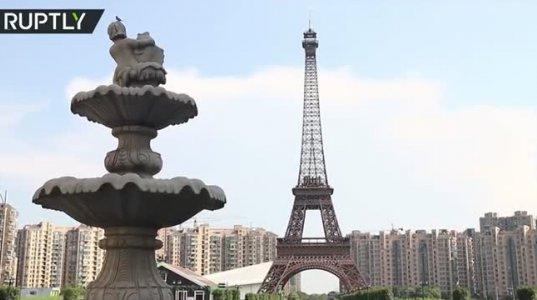 ქალაქ პარიზის ჩინური ასლი