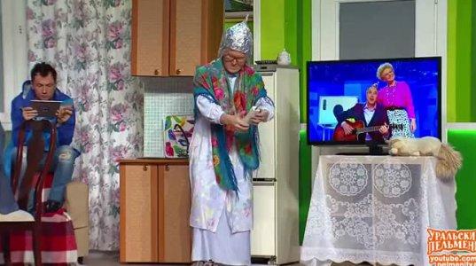 პარანოიკი ბებია