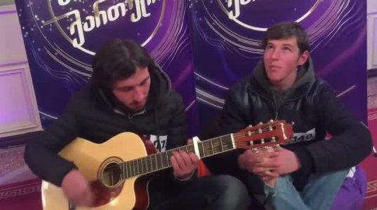 მხოლოდ ქართული - ძმები
