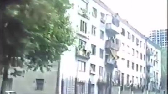 თბილისის ქუჩები 1997 წელს - Tbilisi 1997 Year