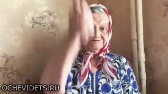 """""""გულღია"""" გოგომ ვერ გაუძლო ბებიას შემოტევას და ვერ დაიცვა დიეტა. ხოხმა"""