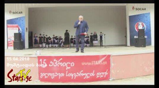 """ტელე-მარათონი, სიყვარულის დღე - 15 აპრილი, ფესტივალი """"თბილისური გაზაფხული"""""""
