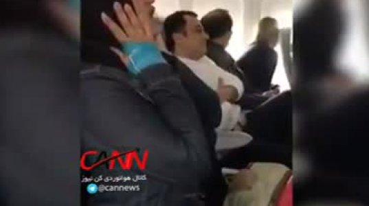 აბა  რომელი  ხართ ასე  თვითმფრინავში?