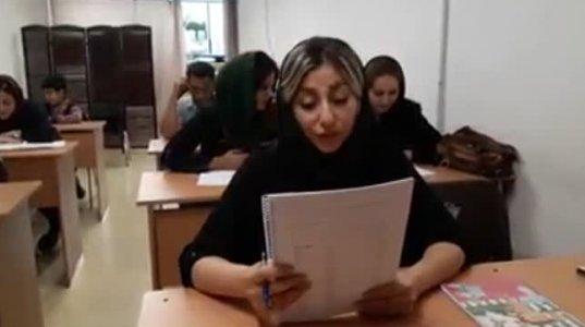 როგორ მიმდინარეობს ქართული ენის გაკვეთილი ისპაჰანში