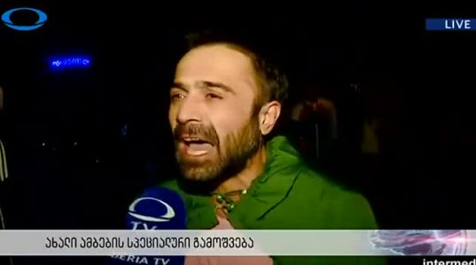 ღამის კლუბის ერთერთი მეპატრონე - ახლა ეს ფხიზელია? (ვიდეო)