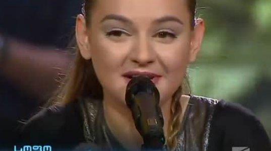 სოფო ბათილაშვილი - ალალ მე