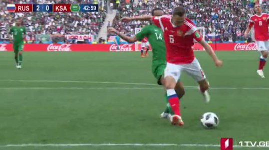 რუსეთი-საუდის არაბეთი 5:0