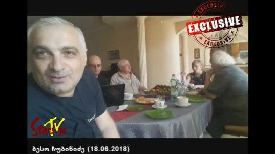 """(ექსკლუზივი) """"ივერიელები"""" 50 წლის იუბილესთვის ემზადებიან"""