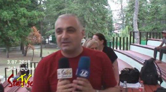 """ფესტივალი """"ნარინჯისფერი ქობულეთი 2018"""" - გახსნა"""