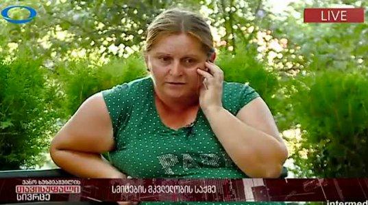 მწყემსის დედა ადასტურებს, რომ მეუღლემ სასჯელი მისი დაჭრისთვის მოიხადა (ვიდეო)
