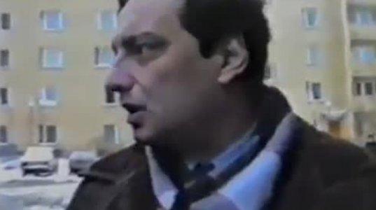 გია ვოლსკი 1992  წელი საპროტესტო აქცია შევარდნაძეს წინააღმდეგ
