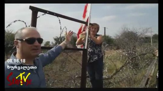 საოკუპაციო მავთულხლართებზე აღმართული ქართული დროშა, რუსებმა 7 წუთში მოგლიჯეს და გაიქცნენ